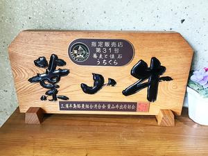 yokosuka-yrp-uchikura6.jpg