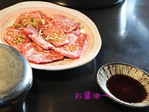 yokosuka-asina-yakiniku-genkotsuya5.jpg