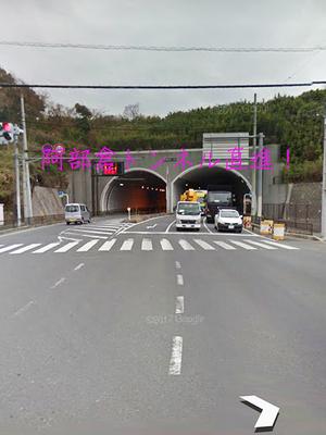 覚えておきたい都市計画道路|久里浜田浦線