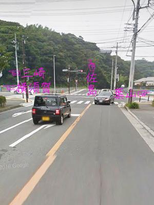 yokosuka-toshikeikaku-douro-kurihama-taurasen4.jpg