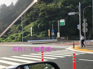 yokosuka-toshikeikaku-douro-kurihama-taurasen5.jpg