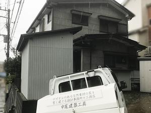 横須賀市長沢に建つ古家の雨漏り|リフォームだらけの実は?