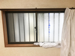 yokosukashi-nagasawa-k-amamori2.jpg
