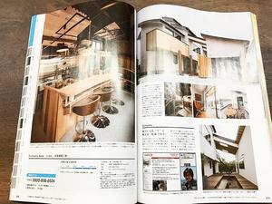 zushi-private-lounge-kanagawa-tateru-keisai-nikaime3.jpg