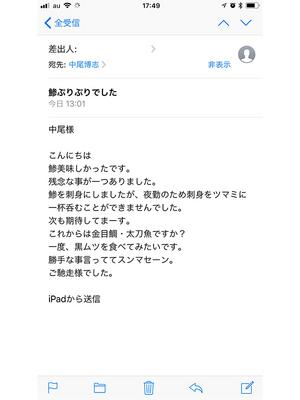 hujisawashi-kugenuma-m-keisoudo-kabenuri6.jpg