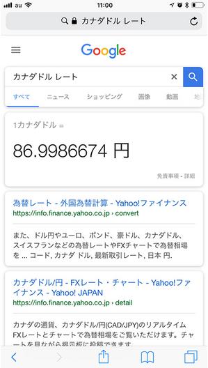 maki-stove-kounyuusaki-shoukai6.jpg