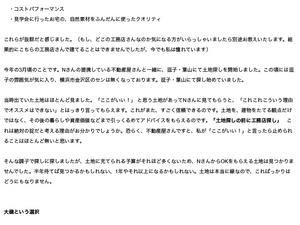 nakao-kenchiku-sekou-eria3.jpg