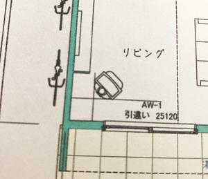 yokohama-maki-stove-plan3.jpg