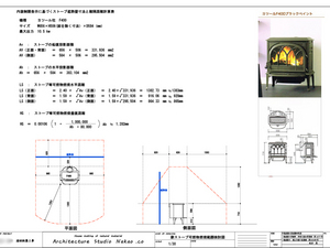 yokohama-maki-stove-plan4.jpg