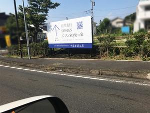 逗子市桜山湘南モデルハウス|キッチンの設備機器選定