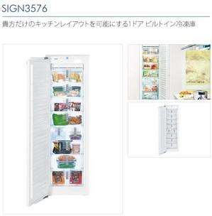 zushishi-nakao-model-setsubi11.jpg