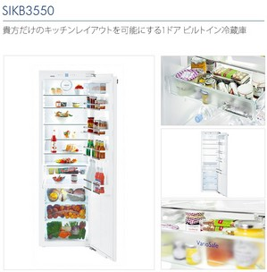 zushishi-nakao-model-setsubi12.jpg