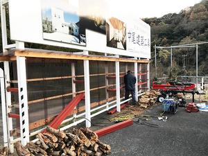 薪ストーブに必須のアイテム薪棚の完成(1台目)