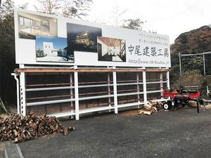 maki-stove-makikoya-nakao-kenchiku-koubou2.jpg