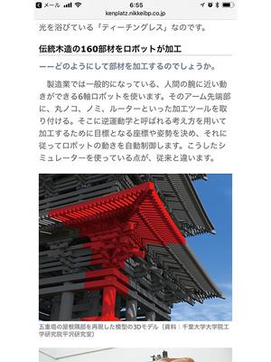 robot-touryou-ai-shonan2.jpg