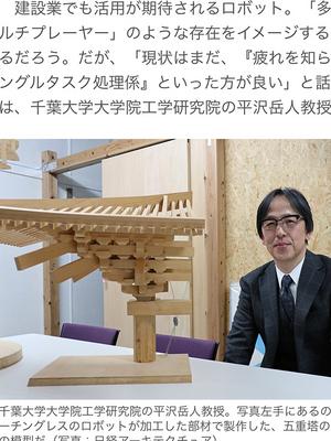 robot-touryou-ai-shonan6.jpg