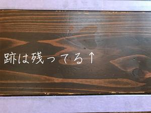 shizensozai-mukuyuka-pet-yogore-houhou10.jpg