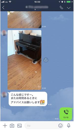shizensozai-mukuyuka-pet-yogore-houhou3.jpg