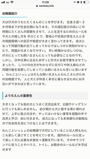 shizensozai-mukuyuka-pet-yogore-houhou4.jpg