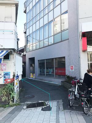zushi-chuuka-mao-osusume4.jpg