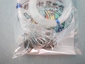 hayama-hukaba-gomoku-tsuri3.jpg