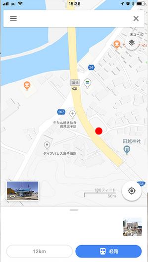 hayama-tochi-setsudou-douro-shindou2.jpg