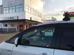 yokosukashi-ootsu-k-shikichi-chousa.jpg