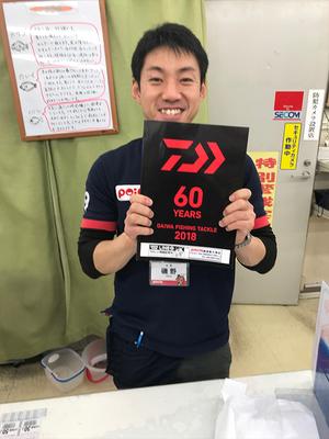 yokosukashi-ootsu-k-shikichi-chousa3.jpg