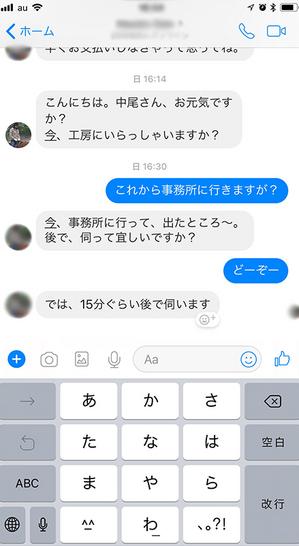 hayama-nagae-tochi-tsuika-kounyuu2.jpg
