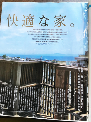 hi-deck-sunoko-kinshi3.jpg