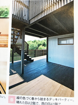 hi-deck-sunoko-kinshi4.jpg