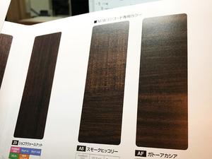 ykk-ap-dannetsu-genkan-door3.jpg