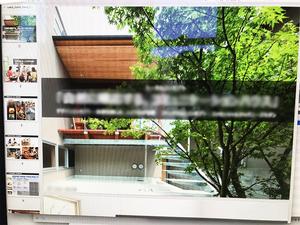 自然素材の注文住宅を自由な設計で建てる!|史上最強のオーダーシート到着の巻
