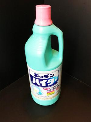 nakao-jimusho-yuka-seisou8.jpg