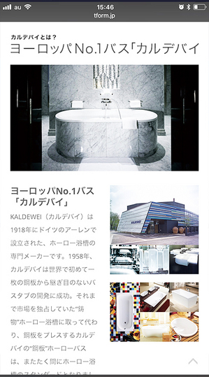 zairai-bathroom2.jpg