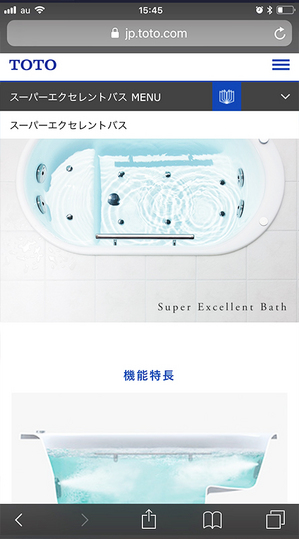 zairai-bathroom5.jpg
