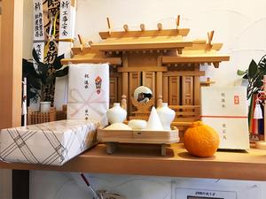 aisho-masami-tairyou-hune6.jpg
