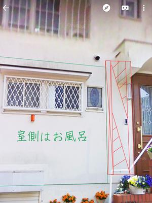 hayama-nagae-kekkan-ie3.jpg