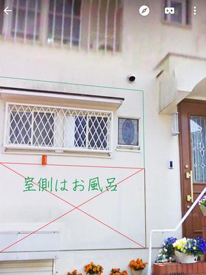 hayama-nagae-kekkan-ie4.jpg