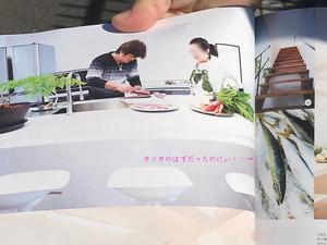 shonan-ie-tsukuri-gaide-2018-3.jpg