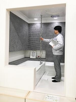 toto-bathtub-kengaku13.jpg