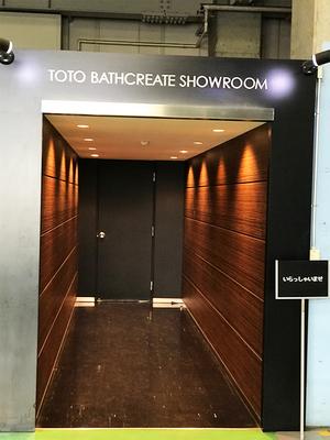 toto-bathtub-kengaku2.jpg