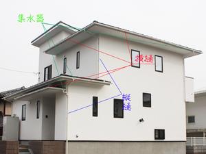 yokosuka-yama-keshiki-heigai2.jpg