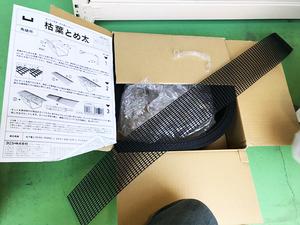 yokosuka-yama-keshiki-heigai4.jpg