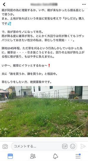 maki-wari-kisetsu-ichinen-season5.jpg