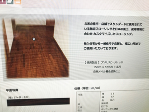 nara-kashi-oark-hokubei4.jpg
