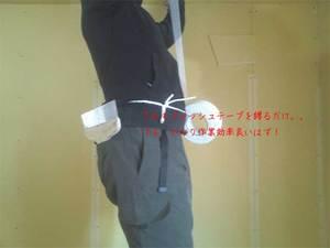 shikkui-keisoudo-henkou2.jpg