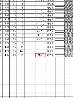 hayama-kamiyamaguchi-k-jibanchousa4.jpg