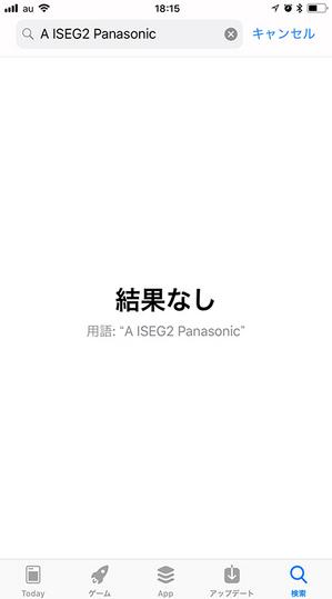 jyuutaku-iotka-shift3.jpg