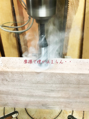 mokusei-door-kanamono-hori-shouten18.jpg